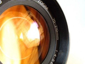 Optical Low Pass filters are present in the vast majority of digital cameras sold within the consumer market.