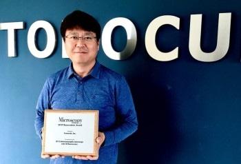 Tomocube Wins Innovation Award for HT-2 Microscope