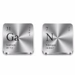 Cambridge Professor Explains the Benefits of Gallium Nitride